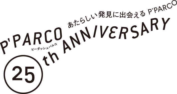 P'PARCO 25th ANNIVERSARY |Advertising| 池袋PARCO